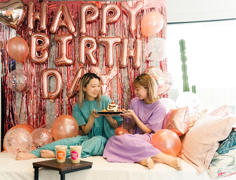 Birthday Plan